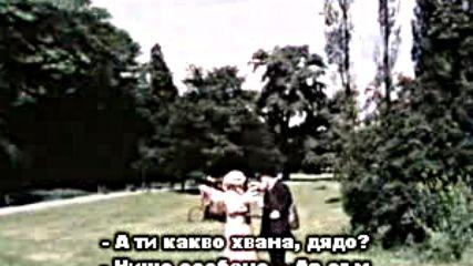 Адела Още Не Е Вечеряла ( Adela jeste nevecerela 1977 )