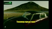 _bg_ Янис Плутархос - Разговарям