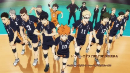 Haikyuu!!: To the Top - 01 ᴴᴰ