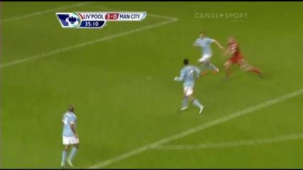 11.04.2011 Ливърпул 3 - 0 Манчестър Сити втори гол на Анди Керъл