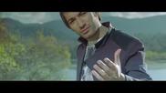 Дамян Попов - Не виждам без теб ( Official Video) 2014