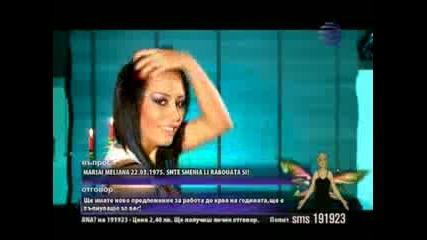 Djena - S poveche ot dve (official Tv Version) 2010