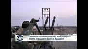 Самолети на либийските ВВС бомбардираха обекти в градовете Брега и Адждабия