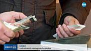 Търговци на риба под прицела на данъчните