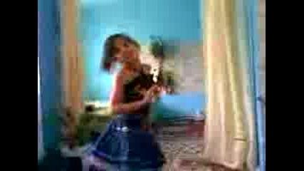 Ками Танцува