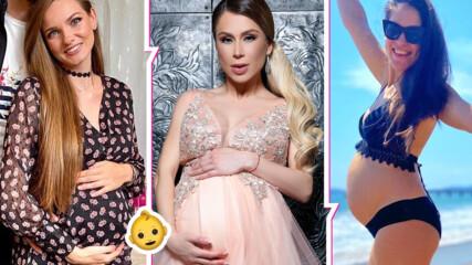Луиза Григорова, Веси Бонева, Петя Дикова... известните българки, които ще станат майки през 2020 г.