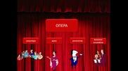 Уча.се - Операта като музикален жанр - Музика