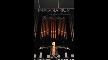 Nightwish - Imaginarium - Kitten Pallo