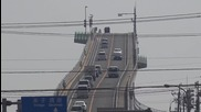 Екстремен мост в Япония - Ешима Охаши
