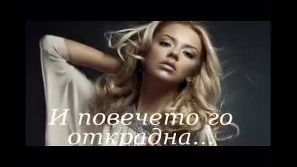 Strahotno Grycko - Vasilis Karas