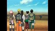 Naruto Reclame