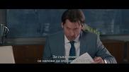 Отмъщение по женски (2014) (4/4) + бг субтитри