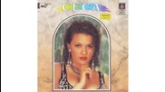 Ceca - Babaroga - (Audio 1991) HD