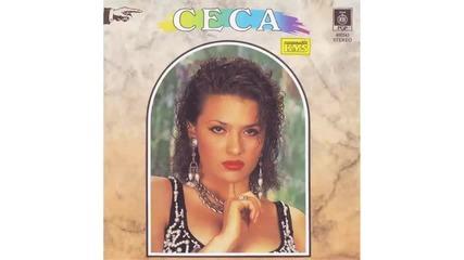Ceca - Babaroga - (Audio 1991) HD