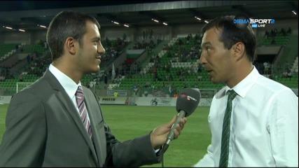Какво сподели Ангел Петричев на почивката на мача с Локомотив Пловдив?