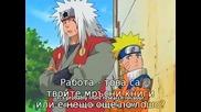 Naruto Епизод 142 Bg Sub Високо Качество