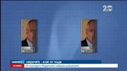 ЦИК обяви кой лидер от кой район влиза в парламента - Новините на Нова