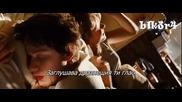 Неуловим - Бг Субтитри ( Високо Качество ) Част 1 (2008)
