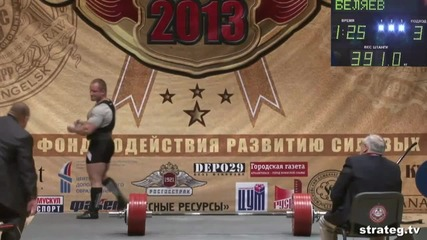 Беляев Андрей - тяга 391