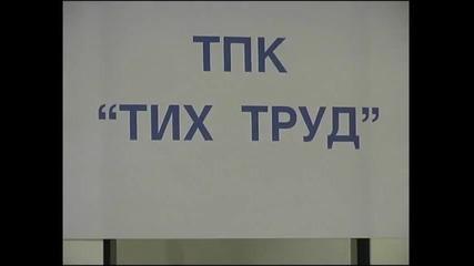 Тв Шоу Камикадзе - Глухи