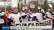 """Работници от """"Булгартабак"""" на протест"""