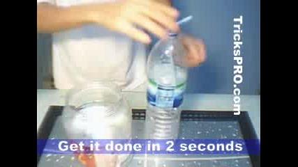 Как Да Източим За 2 Секунди 1500 Мл Вода