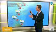 Прогноза за времето (23.07.2018 - сутрешна)
