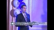 """В Деня на Европа ТВ """"Европа"""" връчи новоучредената си награда за проевропейска политика"""