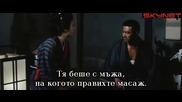 Затоичи на път (1963) - бг субтитри Филм