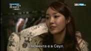 Бг субс! Full House 2 / Пълна къща 2 (2012) Епизод 8 Част 3/4