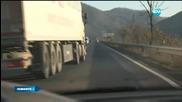 Десетки дупки зейнаха на пътя за Гърция край Благоевград
