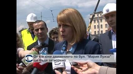 """От 4 юни движението по бул. """"Мария Луиза"""" ще бъде затворено"""