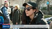 Антифашисти на протест срещу Луковия марш