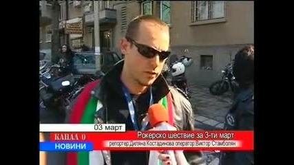 Мкморски Братя Бургас 03.03.2010