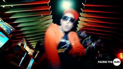 100 Kila ft. Лора Караджова - Цяла Нощ [ Официално Видео ]