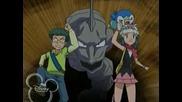 Покемон-сезон 12 епизод 40 бг Аудио