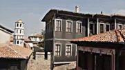 Историята На Пловдив България Супер Видео.( Вечният град , Градът който никога не спи )