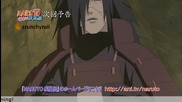 [ Бг Субс ] Naruto Shippuuden 334 - Върховно качество