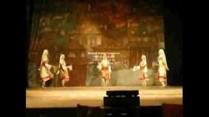 Ромбана - Пирински Танц