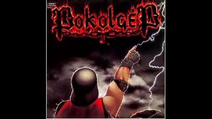 Pokolgep - Totalis Metal