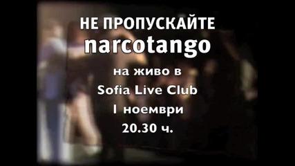 Narcotango в София - тийзър