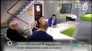 """Андрей Райчев: Провалът с """"Южен поток"""" е несъмнен"""
