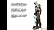Assassins Creed - Info