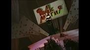 Juzen Vetar - Salzice moja, kralice (1998)