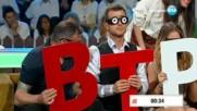 Аз обичам България - 2 кръг | Букварче мое (19.05.2017)