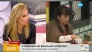 """Ирина и Лили гостуват в """"Здравей, България"""""""