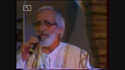 Фолк Скат Бенд-янинко-'златният Орфей'-1995