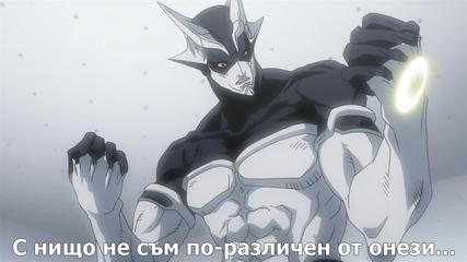 Zetman - 03 bg