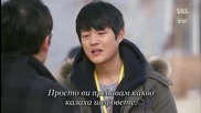 Man from the Stars E05 2/2 (bg Sub)