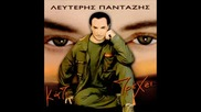 Lefteris Pantazis - Magapas Sagapw poli